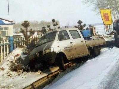 黑龙江这一家人经历了上百场车祸